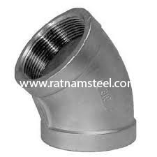ASTM B564 Monel 400 Forged 45 Elbow‎ manufacturer in India