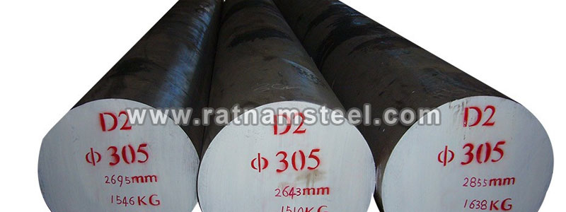D2 Steel round Rod manufacturer in india