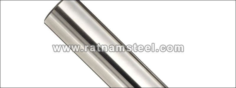 Carbon Steel High Speed Steel round Rod manufacturer in india